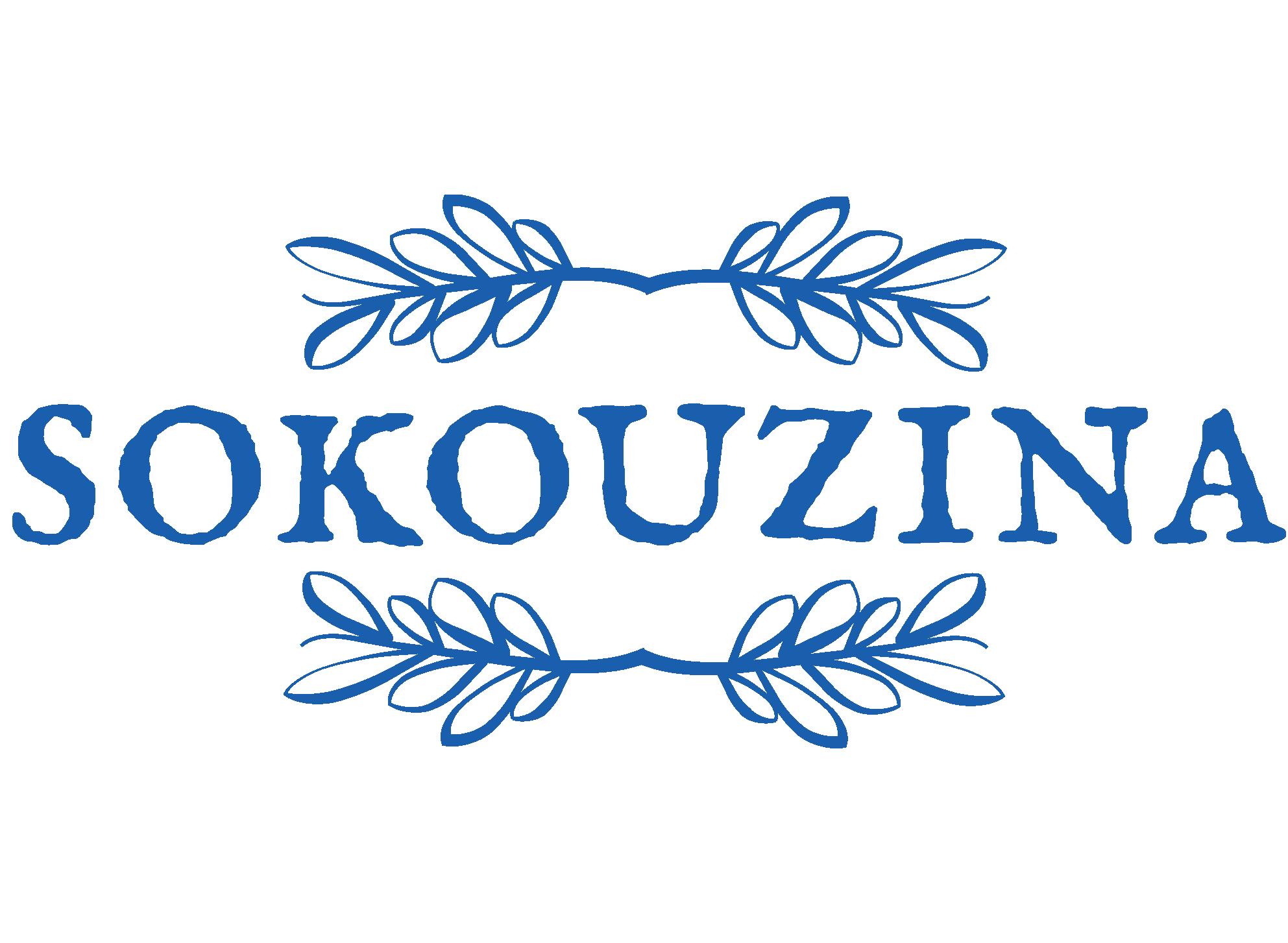 sokouzina